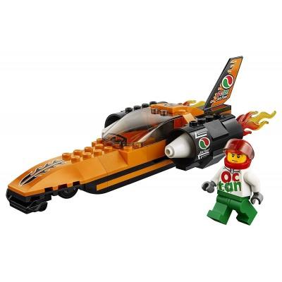 LEGO SPEED CHAMPIONS 76897 - 1985 AUDI SPORT...