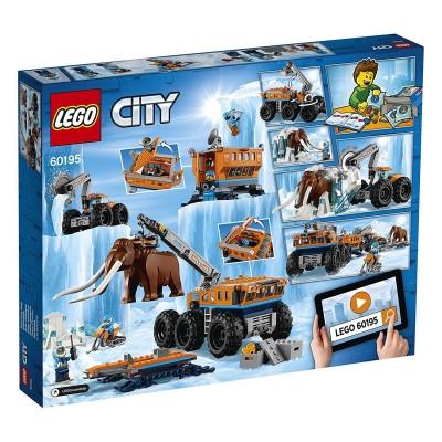 LEGO 76149 - AMENAZA DE MYSTERIO