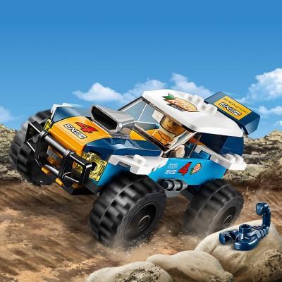 LEGO PIEZA BRICK 2X4 - REDDISH BROWN X10