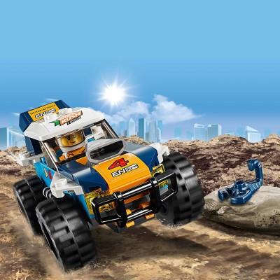 LEGO PIEZA BRICK 1X2 - BLACK X10