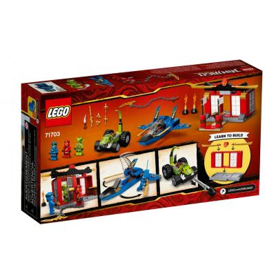 LEGO NINJAGO MINIFIGURA - SQIFFY