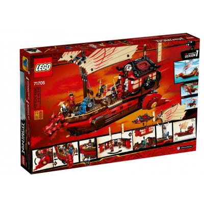 LEGO PIEZA PLANTA - BORDE DE FLOR RED