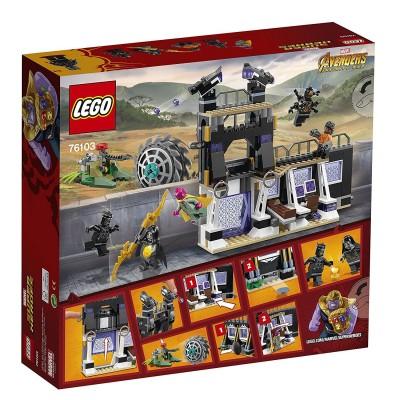 TRAFALGAR SQUARE - LEGO 21045