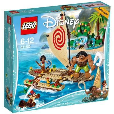 LEGO SIMPSONS 1 MINIFIGURA 71005 - MARGE