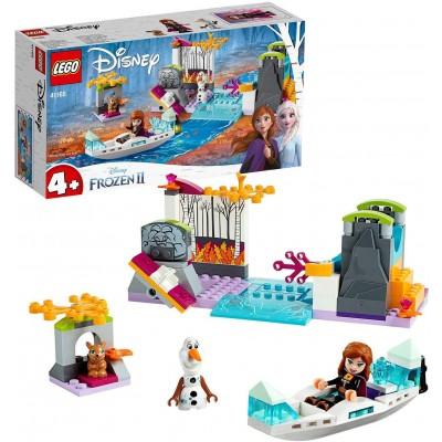 BOSQUE : CASCADA - LEGO 41677