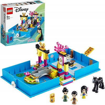 CASCO DE DARTH VADER™ - LEGO 75304