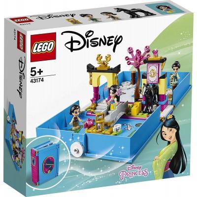 CASCO DE SOLDADO EXPLORADOR - LEGO 75305