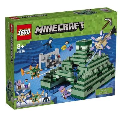 CUERVAJO - LEGO SUPER MARIO SERIE 3 (71394)