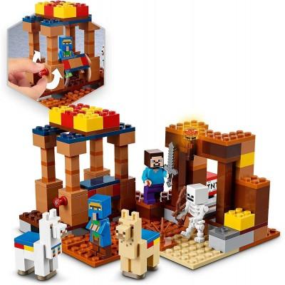 LEGO NINJAGO 70665 - ROBOT SAMURÁI