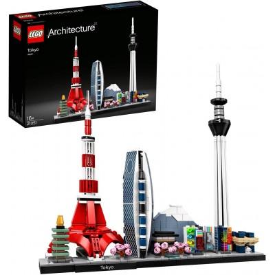 LEGO 71023 - HULA LULA