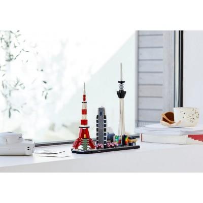 LEGO 71023 - SANDIA