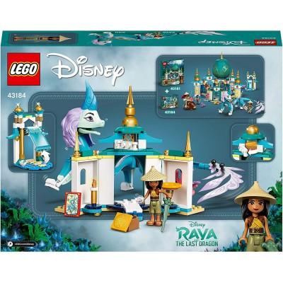 LEGO STAR WARS MINIFIGURA - CAD BANE