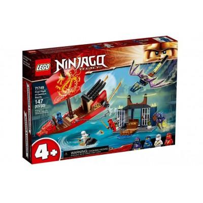 LEGO TORTUGAS NINJA MINIFIGURA - LEONARDO (032)