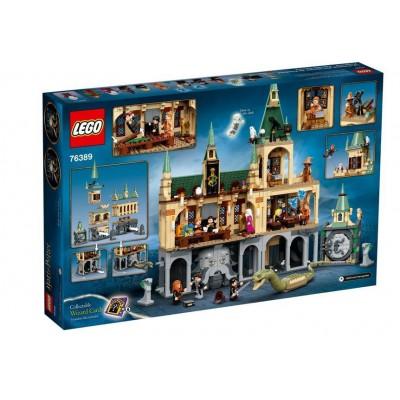 LEGO THE BEATLES MINIFIGURA 21306 - GEORGE