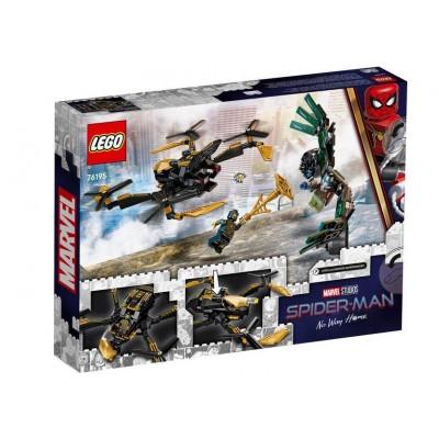 LEGO BATMAN MOVIE MINIFIGURA - OFICIAL GCPD (417)