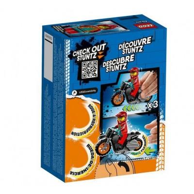 LEGO DISNEY MINIFIGURA 71012 - ALADDIN